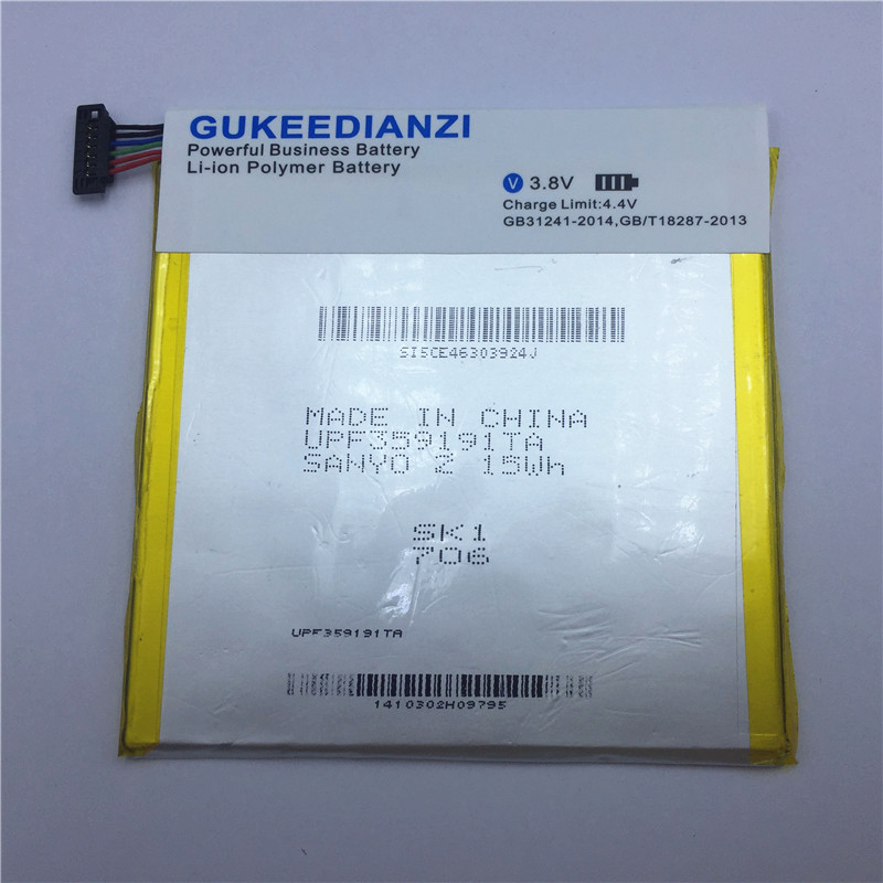 GUKEEDIANZI C11P1303 3950mAh 100% New Tablet PC Battery For Asus Google Nexus 7 ii 2 2nd Gen 2013 Version ME571 ME57K ME57KL
