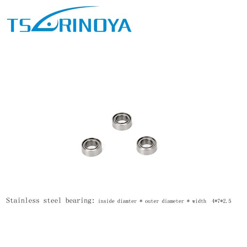 korting SHIMANO 4*7*2.5mm Voor