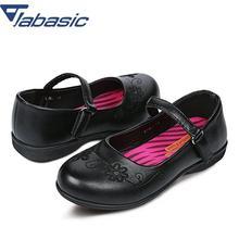 JABASIC Girls School Shoes Flats Kid Uniform PU Leather Buckle Strap Princess Party Black Mary Jane Footwear
