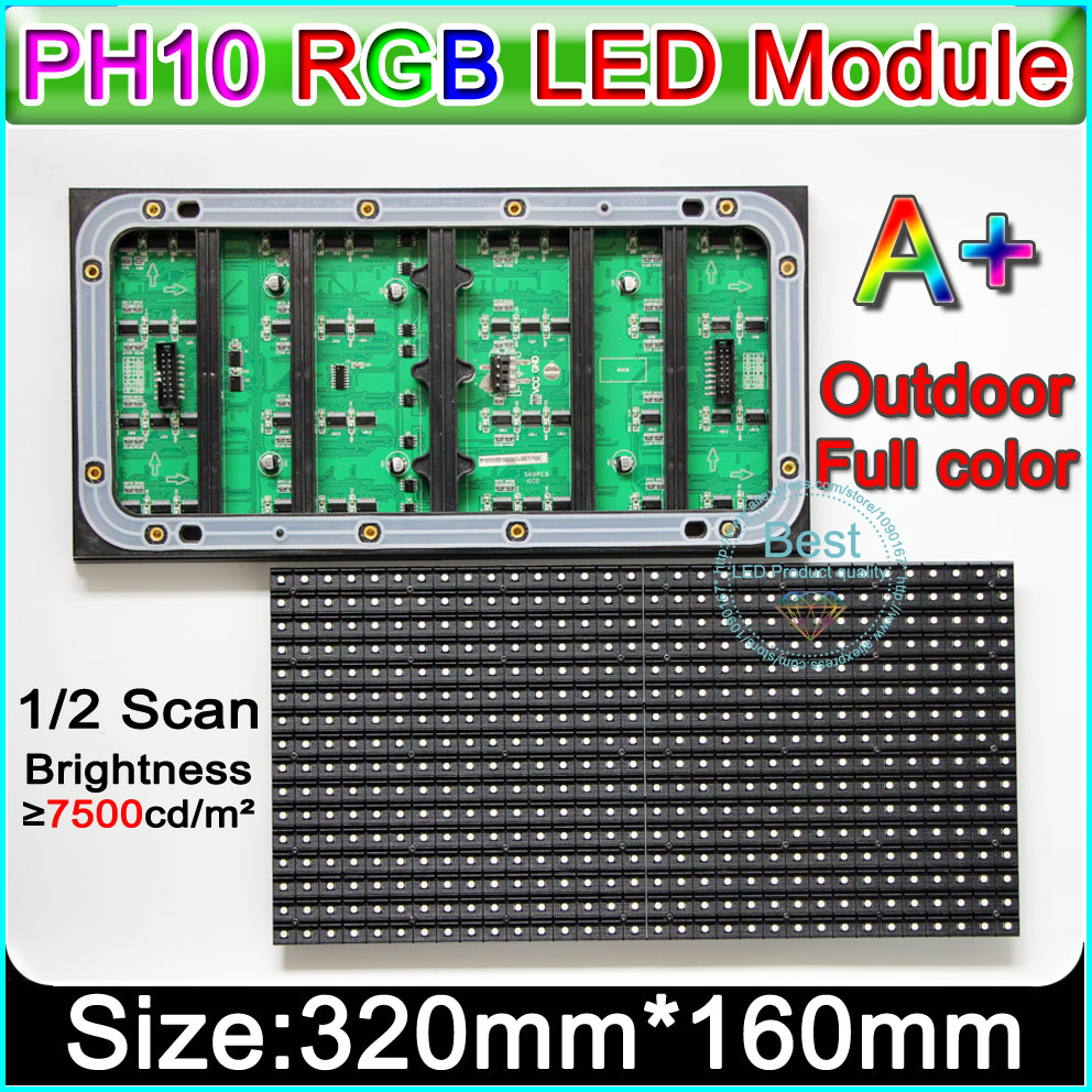 High Brightness P10 LED Module, Outdoor Full Color LED Display