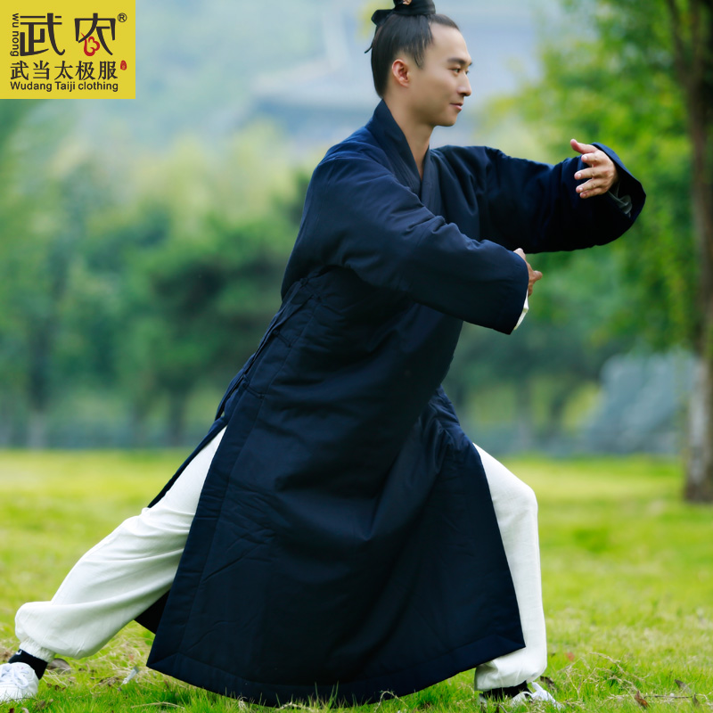 Traditional Wudang Daoist Coat 1