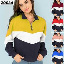 S-3XL Fashion Cool Women Hoodies Pullover 5 colors 2019 Spring Autumn Turn-down Collor Coat Loose Fleece Thick Knit Sweatshirt