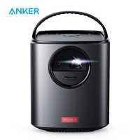Nebulosa de Anker Mars II 300 ANSI lm proyector portátil de cine en casa con 720p 30-150 ''DLP Imagen 10W altavoces Android 7,1