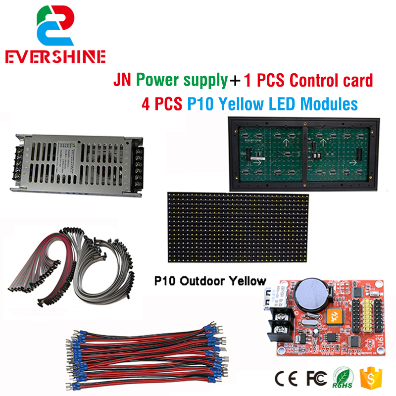 DIY kits P10 outdoor single yellow LED Panel 4 pcs+1 Pcs led controller+1 Pcs JN power supply,led display screen all cables diy kit p10 led display advertising outdoor full color module 4 pcs d10 control card 1 pcs jn power supply 1 pcs