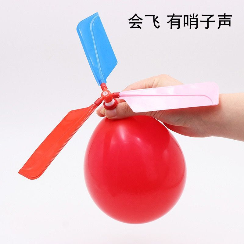 1 Set Classic Balloon Airplane Helicopter Kids Toys Outdoors Sports Toy For Kids Children Flying Toy Gift Outdoors Toys image