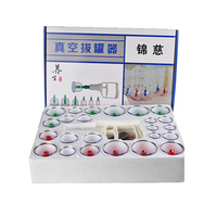 24pcs Vacuum Magnetic Cupping Sets Home Care and Medical Thickened Apparatus China Traditional Chinese Medicine Medical Therapy