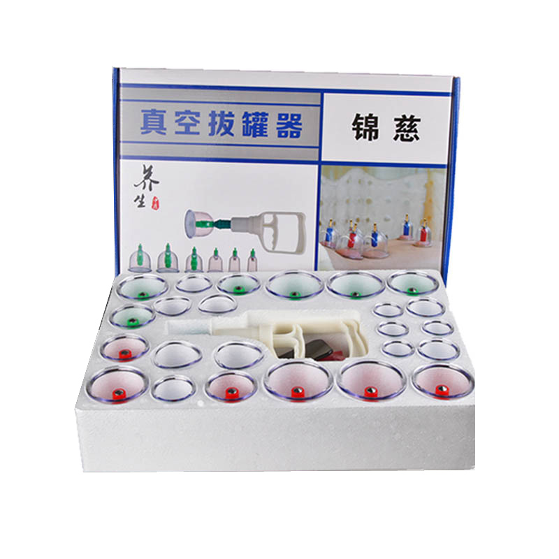 24pcs <font><b>Vacuum</b></font> <font><b>Magnetic</b></font> <font><b>Cupping</b></font> <font><b>Sets</b></font> <font><b>Home</b></font> <font><b>Care</b></font> <font><b>and</b></font> Medical Thickened Apparatus China Traditional Chinese Medicine Medical Therapy