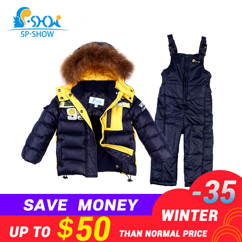 Kids Clothes Boys Winter Luxury Brand 1 5 Age Children Jackets Two Piece Set Warm Fur