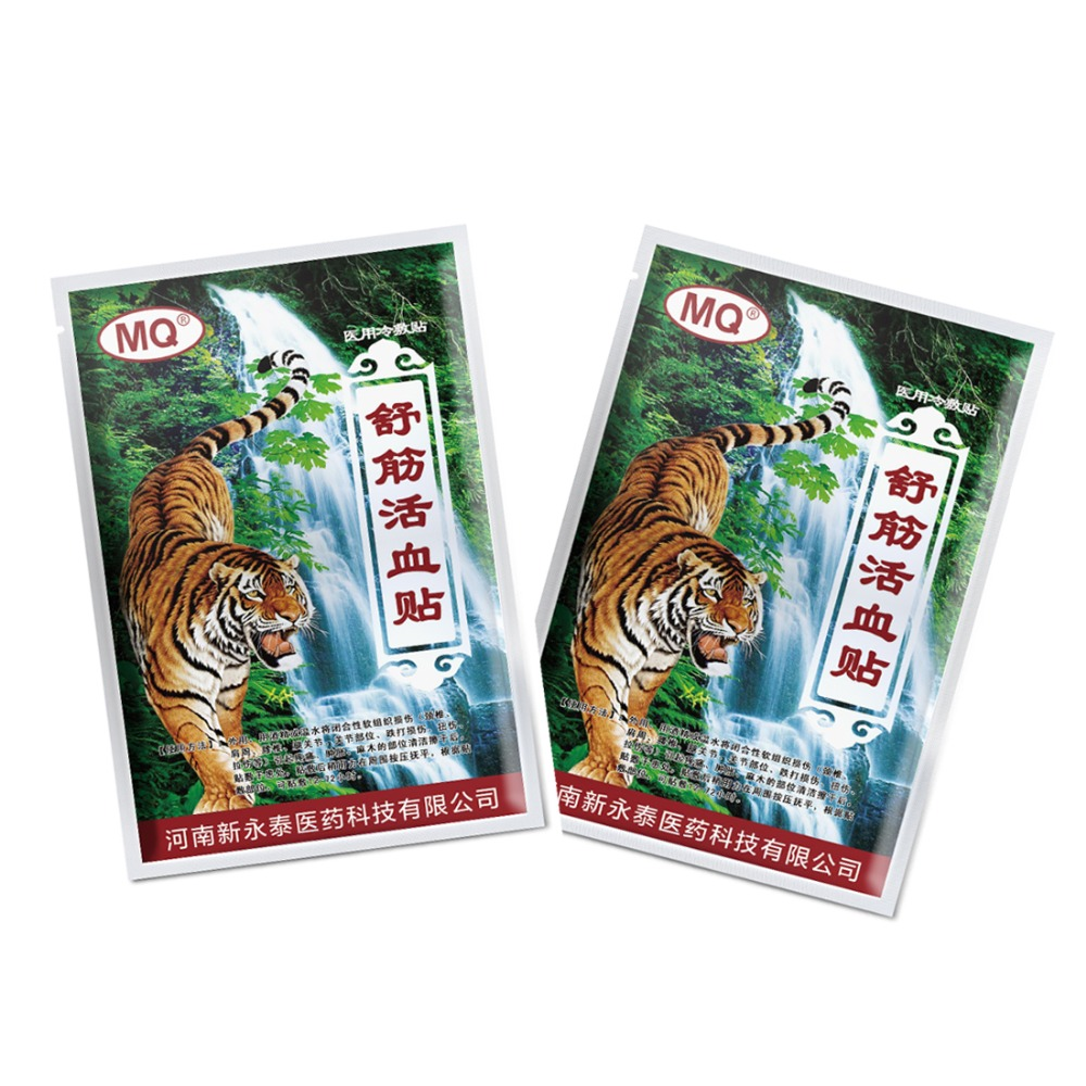 48 Pcs/12 bags Far IR Treatment Tiger Balm Plaster Shoulder Muscle Joint Pain Stiff Patch Relief Health Care Medical Plasters foot care massager health care plaster treatment heel pain stimulate the zb pain relief achilles tendinitis medical plasters