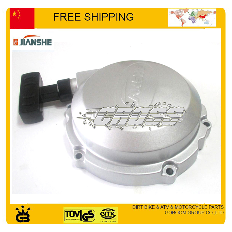 jianshe atv400 Pull starter jianshe engine 400cc ATV Parts quad accessories Free shipping