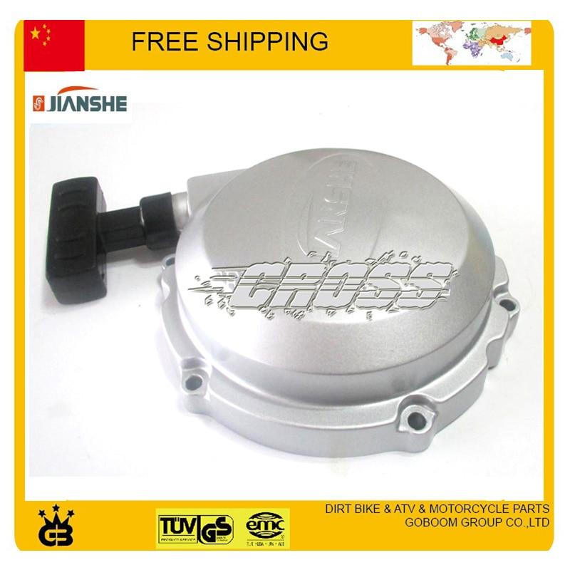 Jianshe Atv400 Pull Starter Jianshe Engine 400cc ATV Parts Quad Accessories Free Shipping