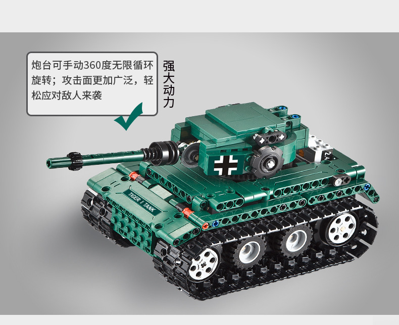 313pcs Legoings Remote Control Rc German Tiger Tank Military Technic Building Block Toys in Blocks from Toys Hobbies