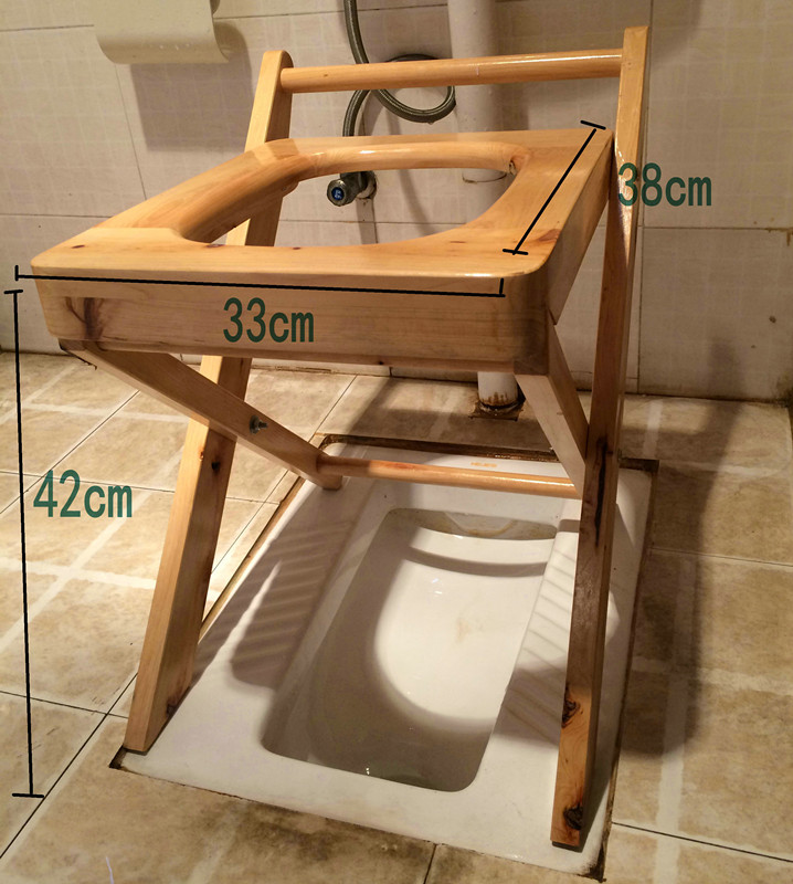 All solid wood lightweight portable folding potty chair after potty ...