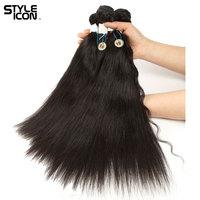 Cheap Brazilian Hair Free Shipping Wet and Wavy Bundles Hair Weaves 3 Bundles a Lot 14 16 18 Inch Totally 170g Styleicon Hair
