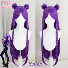 Anihut LOL Game Cosplay Wig KDA POP/STAR Kaisa  Wigs Women Long Straight Purple KPOP SKIN Hair