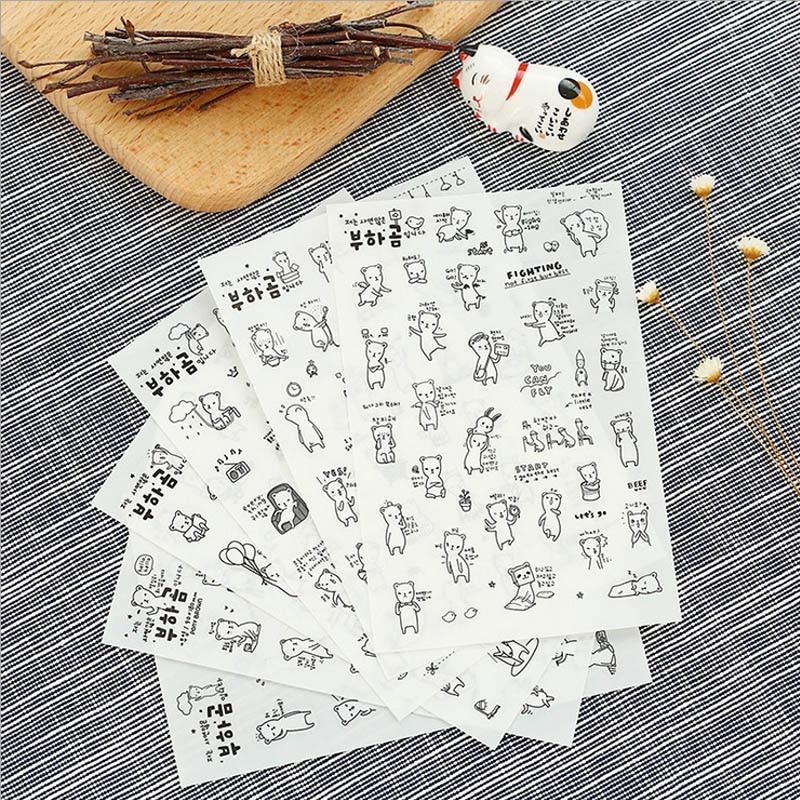 6 Sheets/lot Streak Cartoon Bear Paper Sticker DIY Scrapbooking Diary Album Sticker Post Stationery School Supplies
