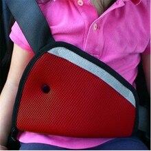 Автомобильный ремень безопасности, регулировщик накладок для детей, детская защита автомобиля, безопасная посадка, мягкий коврик, чехол на ремень, автомобильные аксессуары для детей