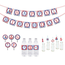 Nautical Birthday Party Banner Cupcake Topper Decoration Decorations Kids Supplies