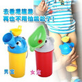 Portable Baby Child Potty Urinal Boy Toddler Potty Training for Camping Car Travel Girl Travel Potty Urinal Training Toilet