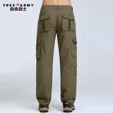 Pants Length pants Mk76121