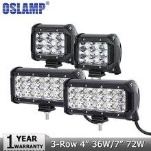 Oslamp 4 «36 W 7» 72 W 3 ряда потока/точечный светодиодный свет работы светодиодная балка для внедорожников дальнего 12 v 24 v грузовики-внедорожники ATV 4×4 4WD рабочее освещение