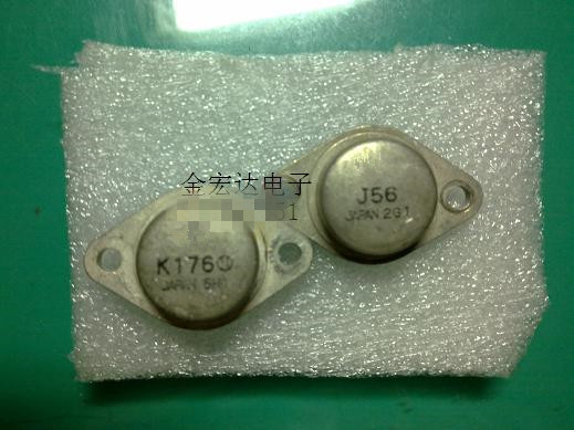 2pcs/lot=1 Pairs Of 2SK176 2SJ56 K176 J56 LOW FREQUENCY POWER AMPLIFIER2pcs/lot=1 Pairs Of 2SK176 2SJ56 K176 J56 LOW FREQUENCY POWER AMPLIFIER