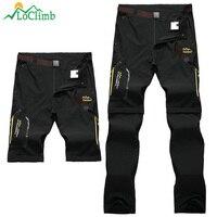 LoClimb Men Women Stretch Waterproof Camping Hiking Pants Outdoor Sport Trousers Trekking Mountain Climbing Fishing Pants,AM051