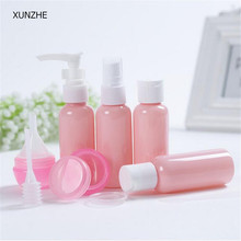 New high quality portable pink plastic material travel bottl