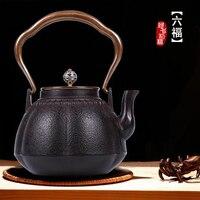 鉄鍋鋳鉄鍋銑鉄鍋の銅と銅カボチャ鉄