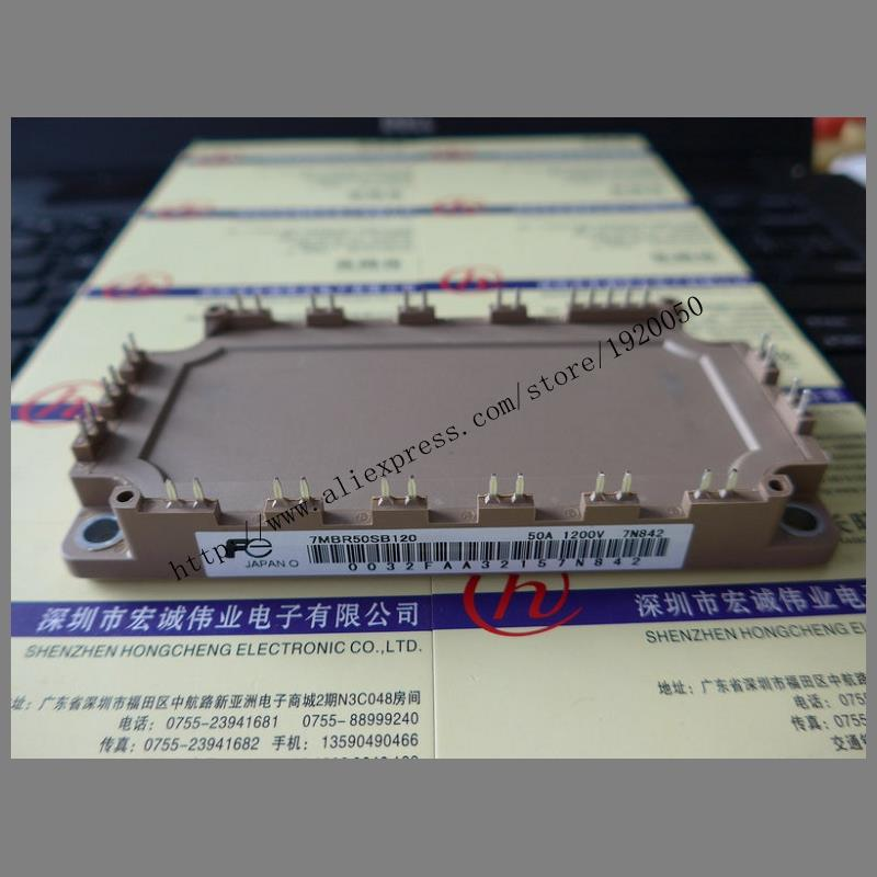 7MBR50SB120 module Special supply Welcome to order !