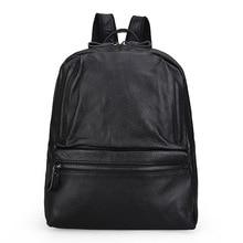 Новый Корейской версии первый слой натуральной кожи плеча сумку дамы