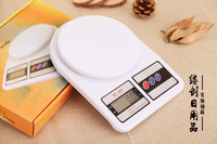 The LCD screen Cool Tony accurate kitchen scale mini household electronic kitchen scale baked goods