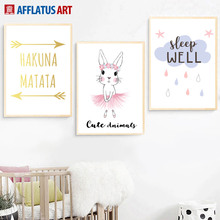 Cartoon Arrow Rabbit Quotes Nordic Posters And Prints Wall Art Canvas Painting Nursery Art Wall Pictures Kids Room Baby Decor цена и фото