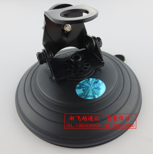 cb/ vhf/ uhf radio antenna bracket mount with magnetic base for ham radio