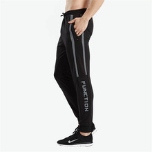2019 Sport Elasticity Training Jogger Running Pants Basketball Men Fitness Bodybuilding Sportswear Sweatpants Gym