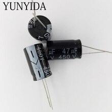 47 мкФ 450 В 5 шт. Алюминий электролитический конденсатор 16*25 мм