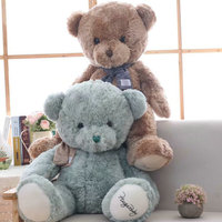 80cm Gray/Brown Cute Teddy Bear Plush Toys Soft Teddy Bear Skin Popular Birthday Valentine's Gifts For Girls Kid's Toy