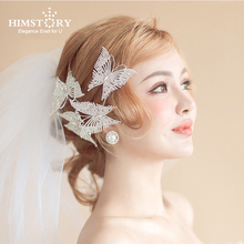 Super Fairy White Butterfly Full Crystal Wedding Hairband Newest Korean Hair Accessories HEadband Jewelry