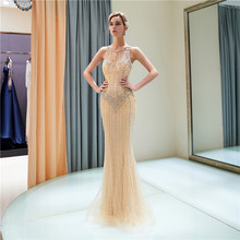 H&S BRIDAL Elegant evening dresses long tulle party dress