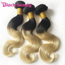 ombre brazilian hair Body Wave 6A Brazilian Human Hair Weave Bundles Omber 4Pcs lot 1B and blonde weave ombre hair bundles
