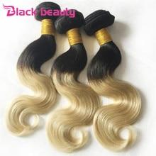 ombre brazilian hair Body Wave 6A Brazilian Human Hair Weave Bundles Omber 4Pcs lot 1B and blonde weave ombre hair bundles