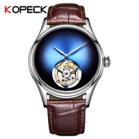 Kopeck tourbillon relógio masculino marca superior 100% original real tourbillon esqueleto movimento à prova dwaterproof água relógios de pulso mecânicos Relógios mecânicos     -