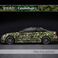Camouflage custom car sticker bomb Camo Vinyl Wrap Car Wrap With Air Release snowflake bomb sticker Car Body StickerMC013