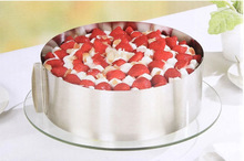 1PC Baking Tool 6-12 inch Adjustable Stainless Steel Round Mousse Ring Bottomless Cake Mold LB 106
