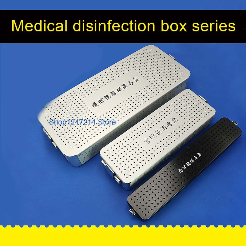 Health & Beauty Aluminum alloy instrument disinfection box Eyelid ToolsHealth & Beauty Aluminum alloy instrument disinfection box Eyelid Tools