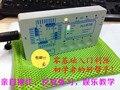 Бесплатная доставка MITSUBISHI PLC обучения машина ПЛК промышленного управления доска PLC обучения доска