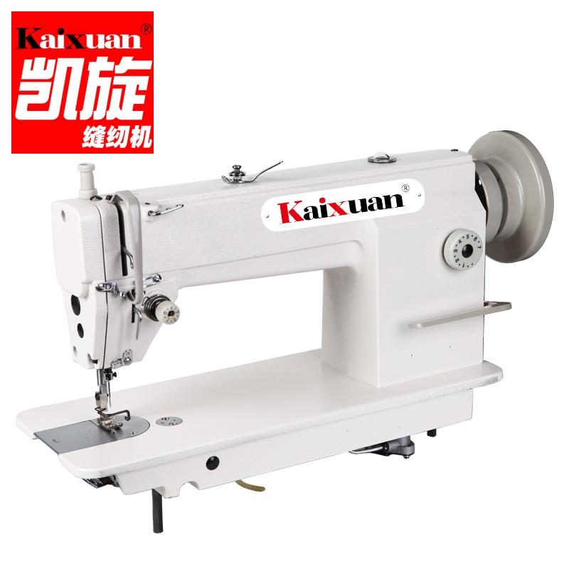 High speed Heavy Duty Lockstitch Sewing Machine Head KX6 9