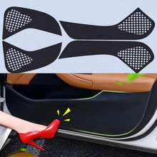 цена на 4pcs Car Door Side Edge Anti kick Protection Film Carbon Fiber Sticker For Mazda CX-4