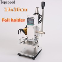 New 10x13cm Hot Foil Stamping Machine with Foil Holder for PVC Card leather wood paper embossing machine