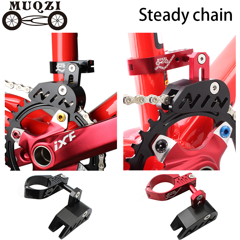 MUQZI Mountain Highway Bicycle Single Disk Chain Guide Positive And Negative Teeth Stabilizer Front Dial Chain Chain-in Bicycle Chain from Sports & Entertainment